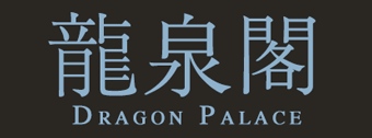 Dragon Palace Restaurant – Christchurch